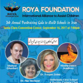 3rd Annual Fundraising Gala to Build Schools in Iran